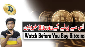 Do Not Trade BitcoinCryptocurrency Without Training It is Risky Get One Month Free Training Now