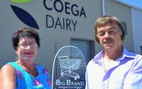 Coega Dairy Learnership Programme 2020